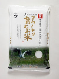コウノトリ育むお米のパッケージ